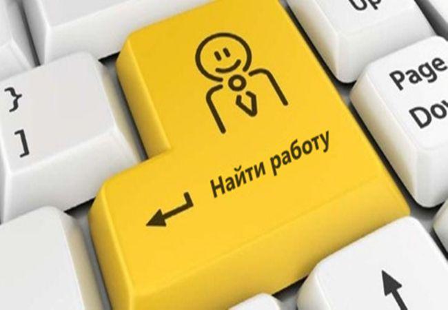 35838-6-trudoustroistvo_molode_ru.jpg