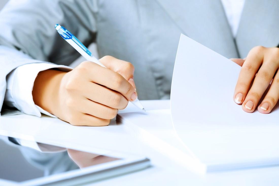 Регистрация ооо турфирму заявление на регистрацию ип нового образца