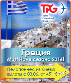 Greece_240_280_04.05.2016.png