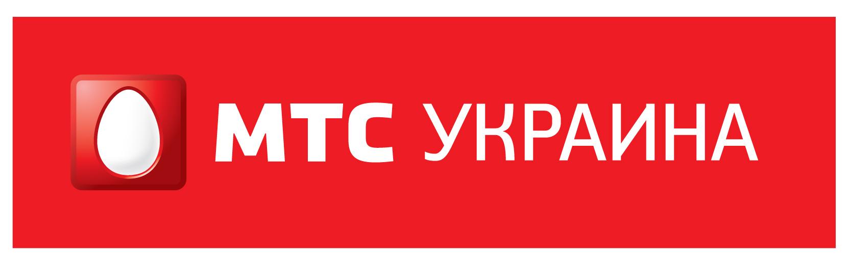 MTS_Logo_rus.jpg