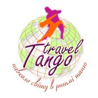 tango_trevel_2299.jpg